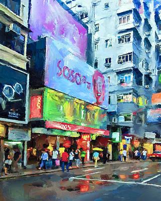 Hong Kong Near Nathan Road Art Print by Yury Malkov