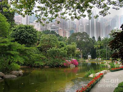 Art Print featuring the photograph Hong Kong Park by Art Photography