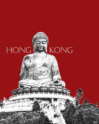 Hong Kong Skyline Tian Tan Buddha - Dark Red Art Print