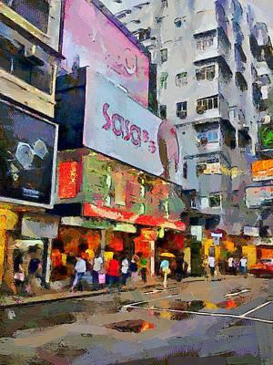 Hong Kong Streets 2 Art Print by Yury Malkov