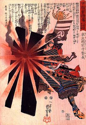 Painting - Honjo Shigenaga Parrying Exploding Shell by Roberto Prusso