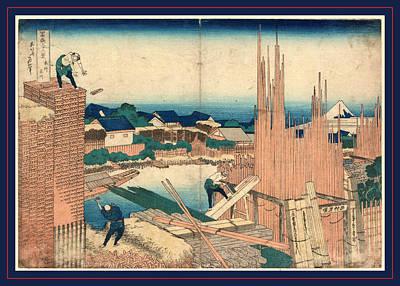 1833 Drawing - Honjo Tatekawa, Takekawa In Edo. 1833 Or 1834 by Hokusai, Katsushika (1760-1849), Japanese