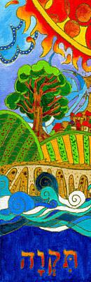 Sukkot Painting - Hope by Dawnstarstudios
