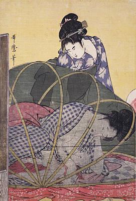 Portrait Woodblock Painting - Horo-gaya = Mosquito Net For A Baby, Kitagawa by Artokoloro
