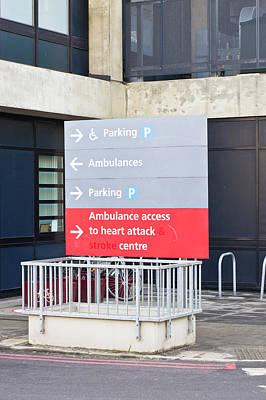 Hospital Sign Art Print