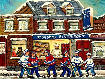 After School Hockey Painting - Hot Hockey Game On The Menu Steaks At Moishe's Restaurant Montreal Hockey Painting By Carole Spandau by Carole Spandau