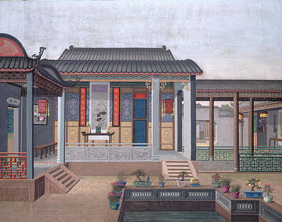 Illustration Technique Photograph - House Of A Chinese Official by British Library