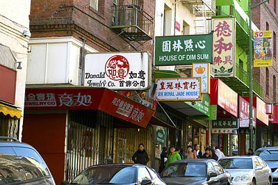 Photograph - House Of Dim Sum No. 2 by Christopher Winkler