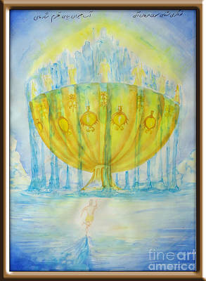 Future Of Society Painting - Hu Cup by Hamid Goodarzi