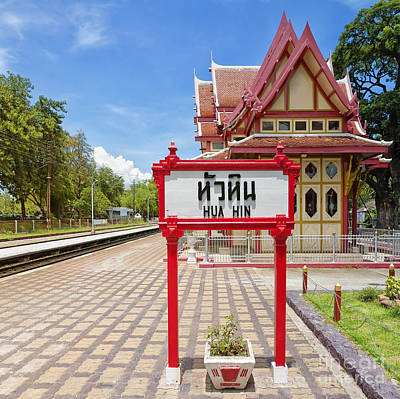 Hua Hin Train Station 07 Art Print