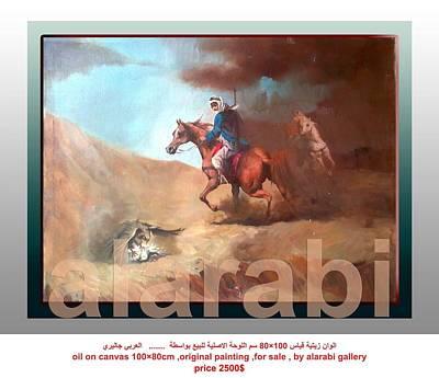 Horse Display Painting - Hunting by Alarabi Gallery