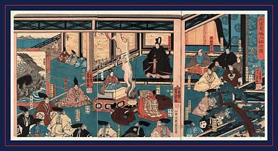 Hyogo Chikuto Hitobashira No Zu, Marking The New Site Art Print by Utagawa, Utagawa Yoshikazu (fl.1850-70), Japanese