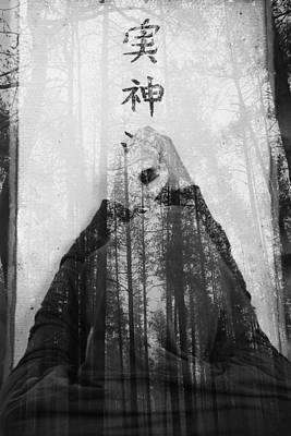 Digital Art - I Am The Forest  by Svetoslav Sokolov