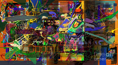 Integration Of Personality. Subconscious Digital Art - I Believe In The Coming Of Mashiach 32 by David Baruch Wolk