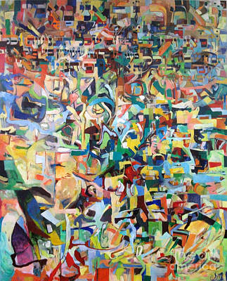 Rav Painting - I Believe This And Understand It Fully Well 14 by David Baruch Wolk