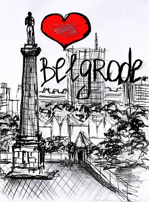 I Love Belgrade Art Print