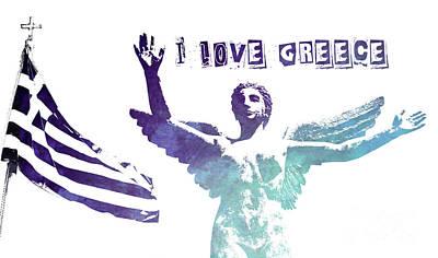 Old Masters - I love Greece by Justyna Jaszke JBJart