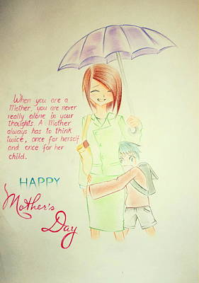 Drawing - Mother's Day- I Love U Mom by Tanmay Singh