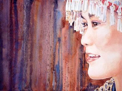 I See Art Print by Sarah Kovin Snyder