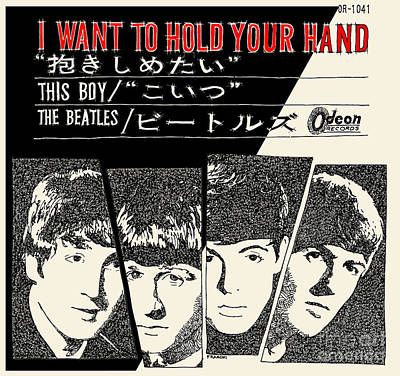 Music Drawings - I Want To Hold Your Hand - The Beatles Cover by Drawspots Illustrations