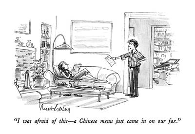 I Was Afraid Of This - A Chinese Menu Just Came Art Print by Mort Gerberg