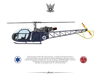 Digital Art - Iaf Allouette II by Amos Dor