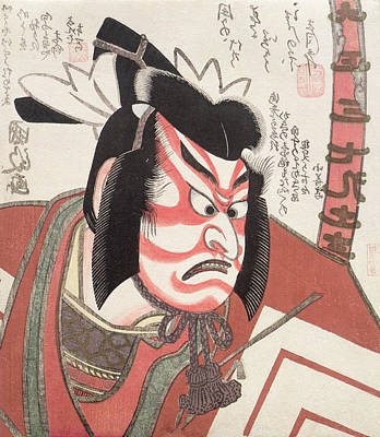 Make-up Painting - Ichikawa Danjuro Vii In The Shibaraku by Utagawa Kunimasa II