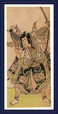Thunder Drawing - Ichikawa Monnosuke by Katsukawa Shunko (1743-1812), Japanese
