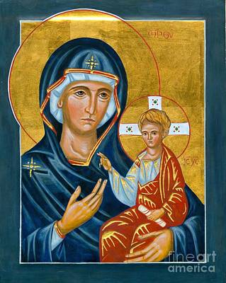 Theotokos Painting - Icon Of Our Lady Of The Way by Juliet Venter