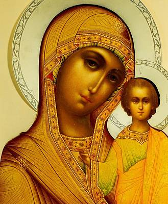 Russian Orthodox Church Painting - Icon Of The Virgin Kazanskaya by Dmitrii Smirnov