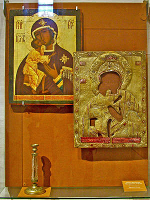 Russian Icon Digital Art - Icons3 In Museum In Kirillo-belozersk Monastery In Goritsy-russia by Ruth Hager