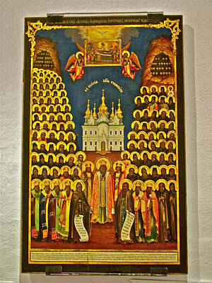 Russian Icon Digital Art - Icons7 In Museum In Kirillo-belozersk Monastery In Goritsy-russia by Ruth Hager
