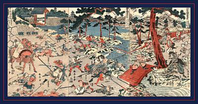 Kawai Drawing - Igagoe Dochu Sugoroku, The Joruri And Kabuki Play 1770-1820 by Japanese School