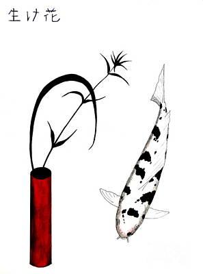 Ikebana Utsuri Mono Art Print by Gordon Lavender