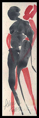 I'm Nothing Without You. Entwined Figures Series No. 24. 2013 Original by Cathy Peterson