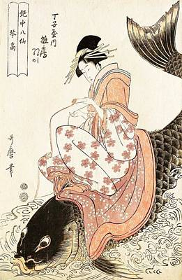 Japanese -sumi-e Painting - Immortal Qin Gao by Pg Reproductions