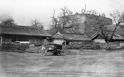 Rubble Photograph - Imperial Astronomical Observatory by Royal Astronomical Society