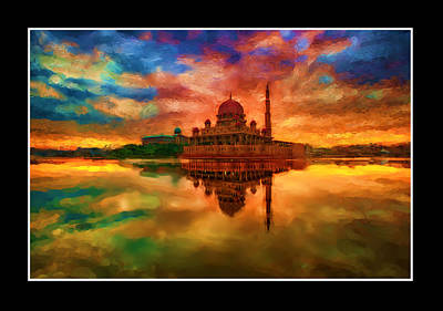 Indian Temple Mosque Art Print