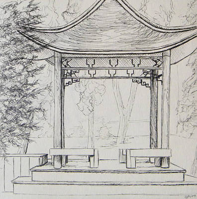 Chinese Architecture Drawings Fine Art America