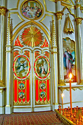Chesme Photograph - Inside Chesme Church Built By Catherine The Great In Saint Peter by Ruth Hager