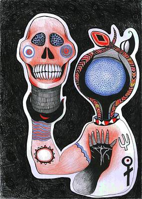 Inside-out, 2012 Pen, Ink And Colour Pencils On Paper Art Print