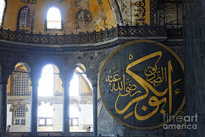 Caligraphy Photograph - Inside The Aya Sofya Istanbul by Robert Preston