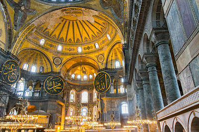 Inside The Hagia Sophia Istanbul Art Print by For Ninety One Days