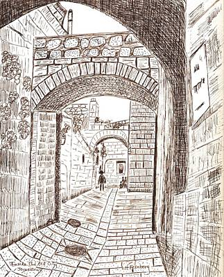 Painting - Inside The Old City - Jerusalem by Linda Feinberg