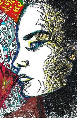 Tonga Digital Art - Instant Gratification Part 1 by Teleita Alusa