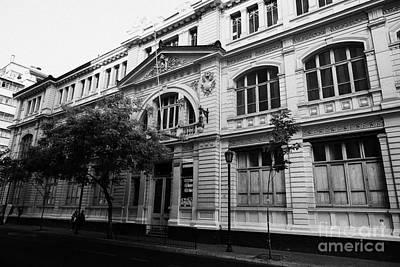 instituto superior de comercio eduardo frei montalva Santiago Chile Art Print by Joe Fox