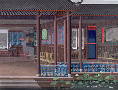 Interior Of A House Art Print by British Library