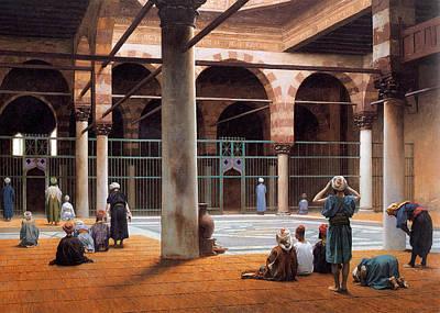 Interior Of A Mosque Art Print