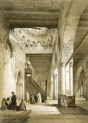 Arch Drawing - Interior Of The Maqsourah In The 9th by Philibert Joseph Girault de Prangey