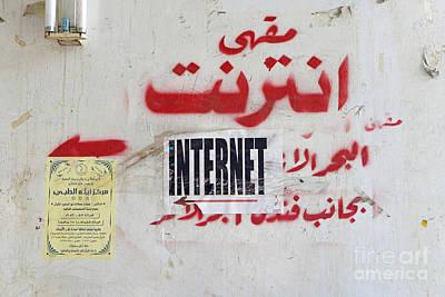 Aqaba Photograph - Internet Cafe Sign, Aqaba, Jordan by Adam Sylvester